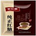甘汁园 纯正红糖 350g(两包)