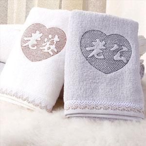 情侣毛巾组合