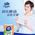 维达卫生纸巾3层有芯卷纸*10
